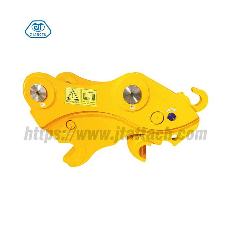 hydraulic quick hitch for excavator-2