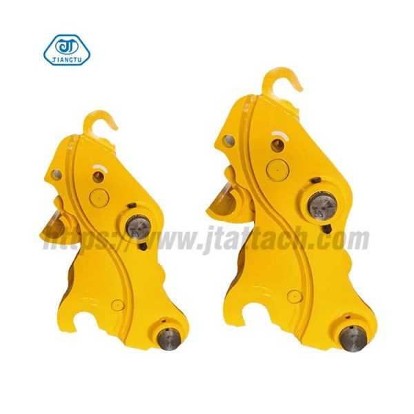 hydraulic quick hitch for excavator-3