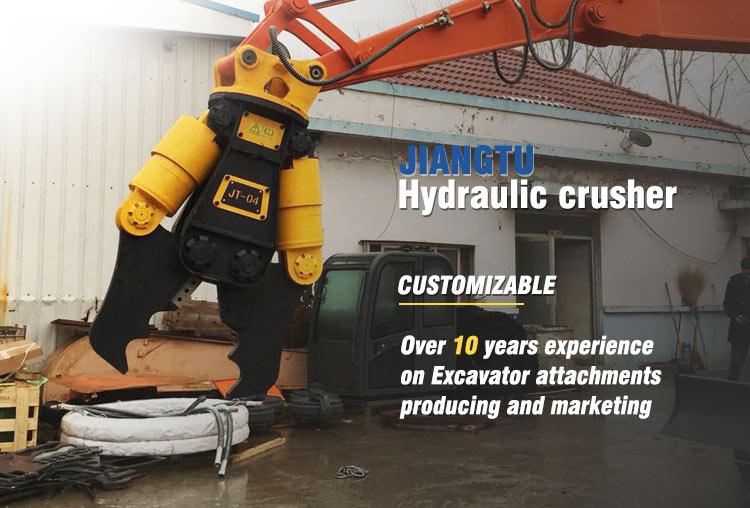 Excavator-HYDRAULIC-CRUSHER-Concrete-Pulverizer