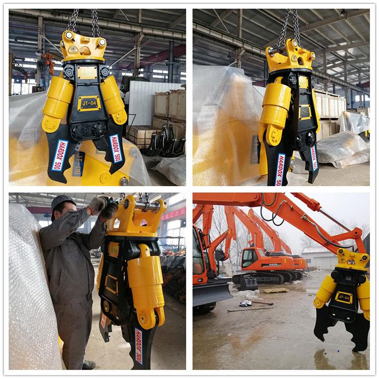 Hydraulic-Demolition-Crusher-for-Excavator