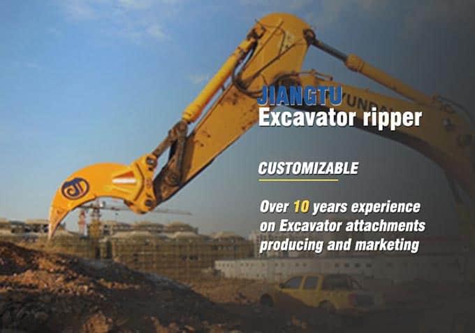 Reliable-excavator-ripper-attachment-manufacturer-JIANGTU-excavator-attachment