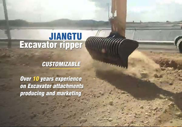 excavator-rake-manufacture-JIANGTU-excavator-rake-attachment