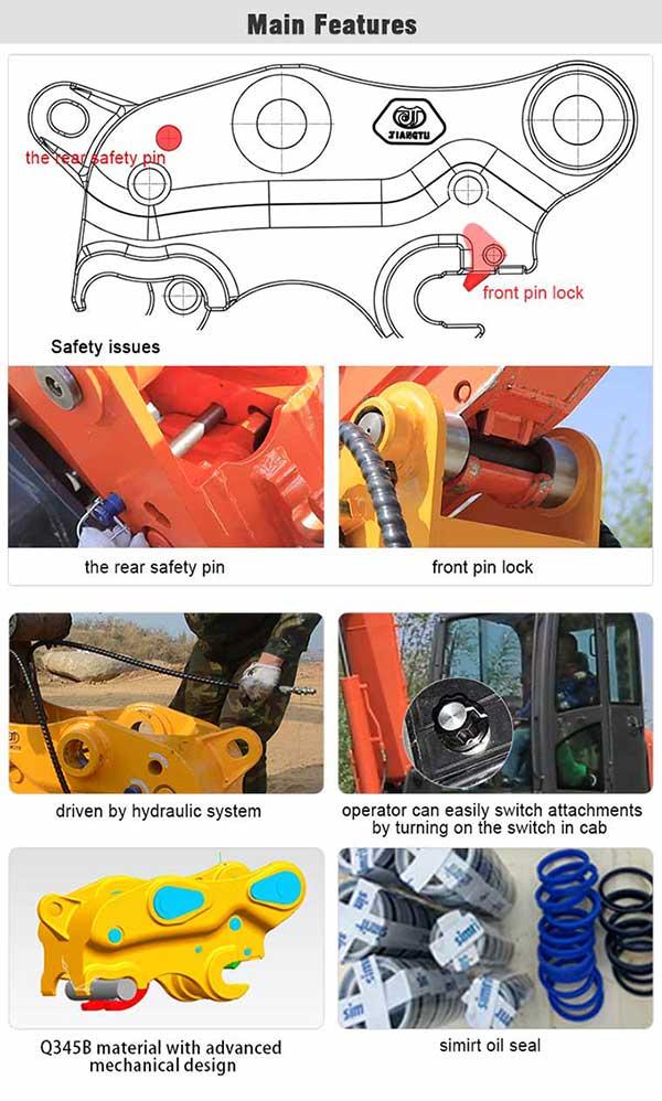 features-Double-Locking-excavator-bucket-quick-couple
