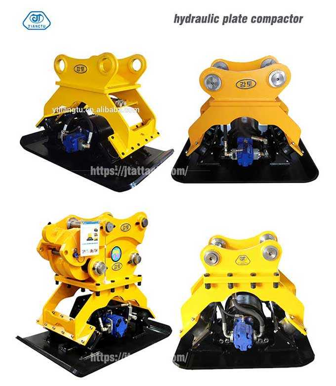 hydraulic-plate-compactors-for-excavator