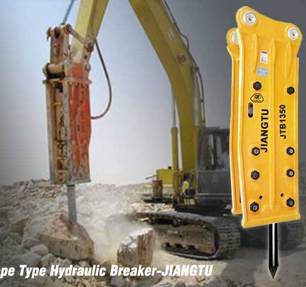 top-type-excavator-hydraulic-concrete-breaker-hammer-for-sale