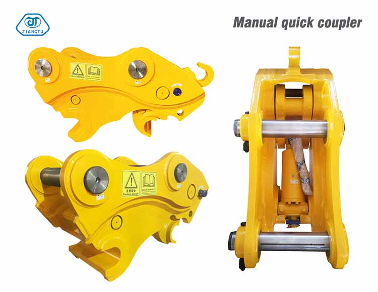 excavator-manual-quick-coupler