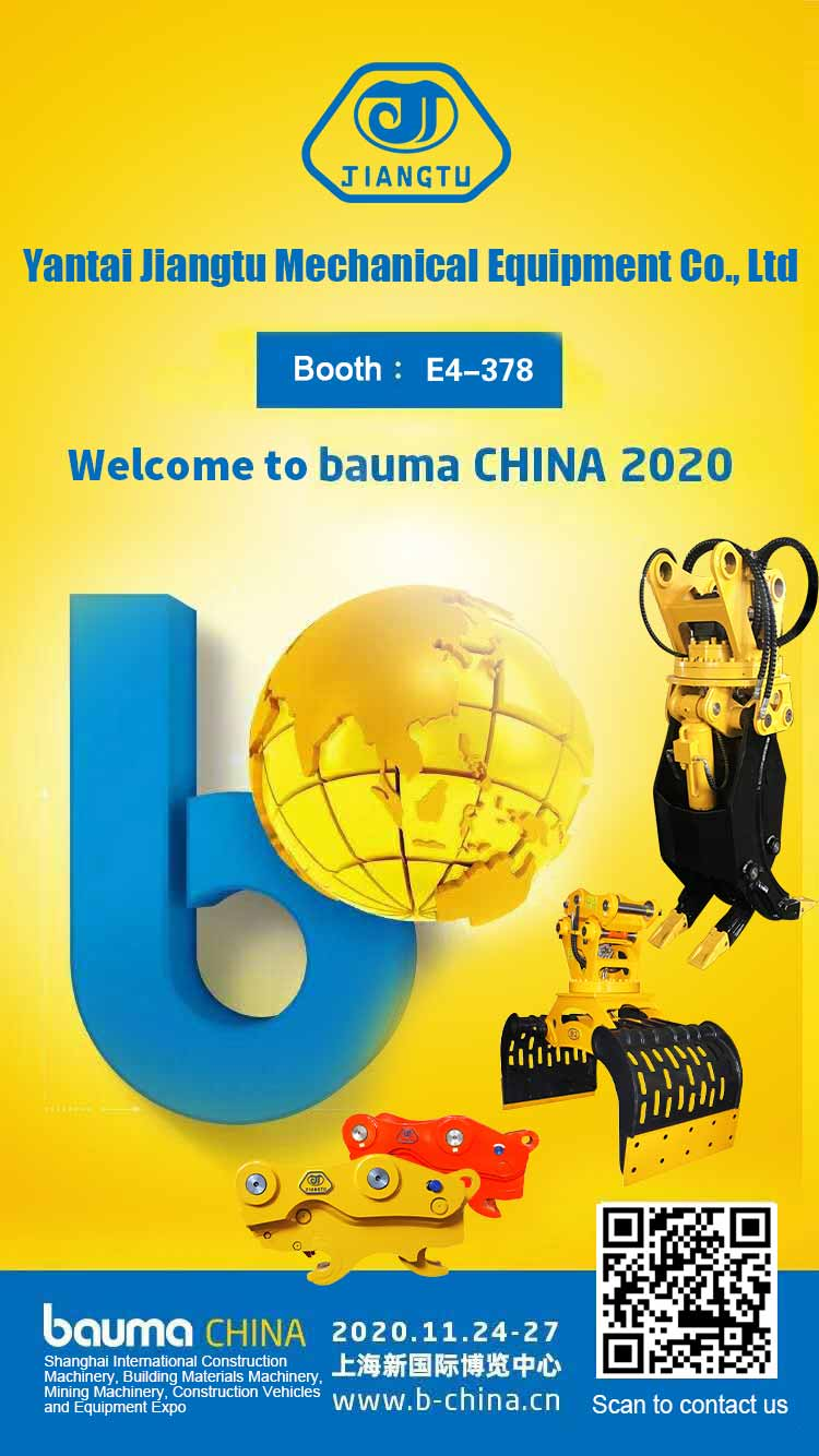 JIANGTU Attachments at the 2020 Shanghai Bauma Exhibition