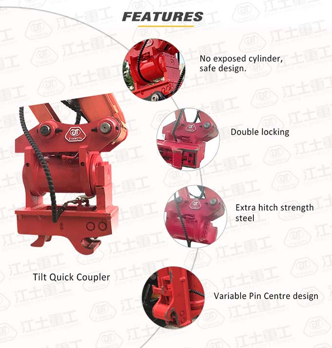 Features-of-Hydraulic-Quick-Coupler-Tilt-Quick-Hitch-For-20T-excavator-JIANGTU-Attachments