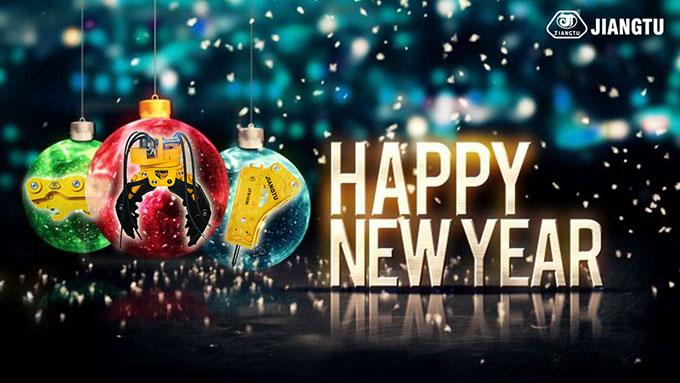 jiangtu-happy-new-year2021